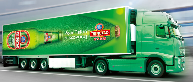 青岛啤酒海外货车|青岛广告公司|青岛设计公司|龙道